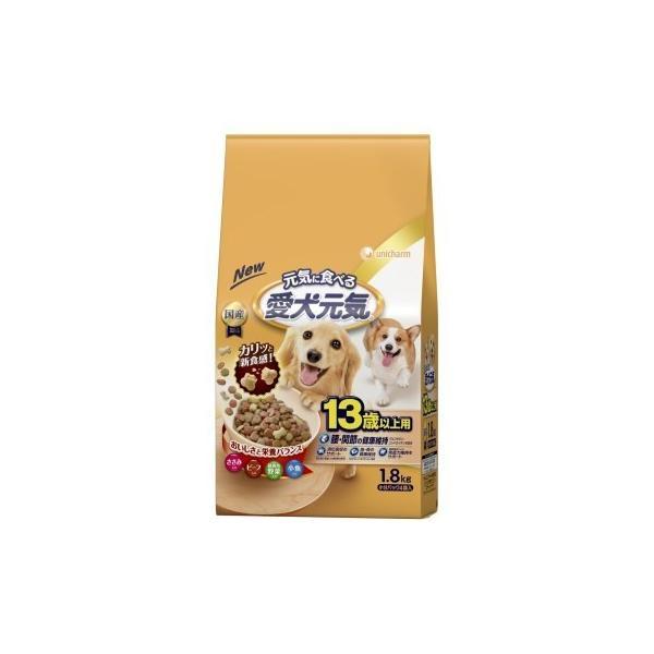 愛犬元気 13歳以上用 ささみ・ビーフ・緑黄色野菜・小魚入り 1.8kg/ 愛犬元気 ドッグフード ドライ