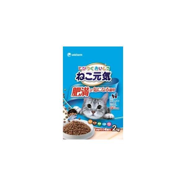 ねこ元気 肥満が気になる猫用 まぐろ・野菜・白身魚・チキン入り 2.0kg/ ねこ元気 キャットフード ドライ