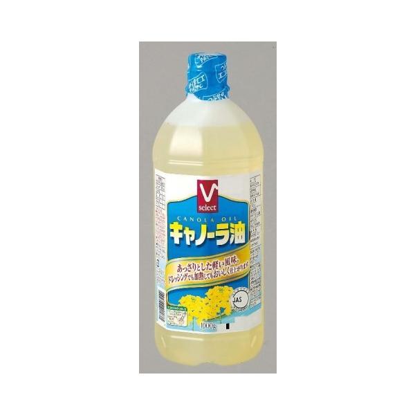 Vセレクト キャノーラ油 1000g/ 食用油