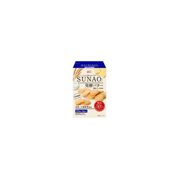 グリコ SUNAO発酵バター 62g×5個セット (毎)
