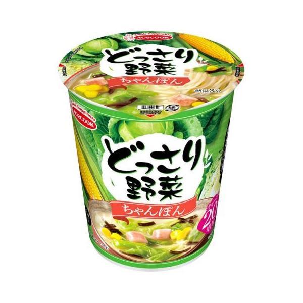 エースコック どっさり野菜ちゃんぽん 61g×12個セット/ どっさり野菜 カップラーメン