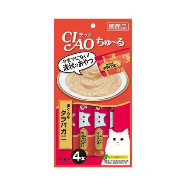 チャオちゅーる まぐろタラバガニ4本/ チャオちゅーる 猫用 おやつ (毎)