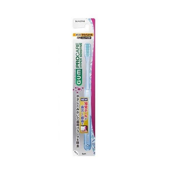 ガム(G・U・M) 歯周プロケア デンタルブラシ #518 4列コンパクトヘッド やわらかめ 1本 /GUM 歯ブラシ
