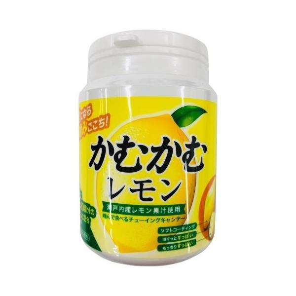 かむかむレモン ボトル 120g×3個セット / かむかむレモン