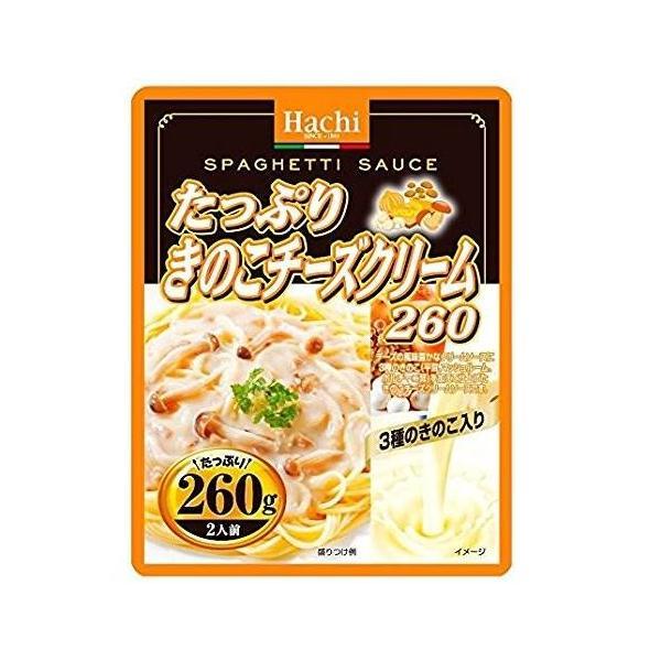 たっぷりきのこチーズクリーム260g×12個セット/ パスタソース (毎)