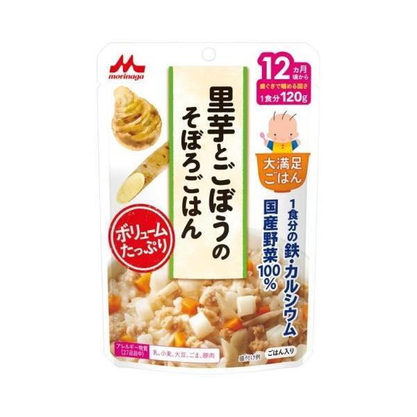 森永 大満足ごはん 里芋とごぼうのごはん120g/ ベビーフード  (毎)