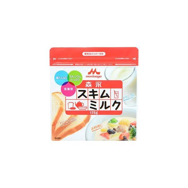 ●森永 スキムミルク 175g/ スキムミルク [在庫限り]