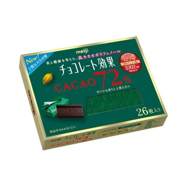 明治チョコレート効果カカオ72%26枚入130g×6個セット/チョコレート効果(毎)