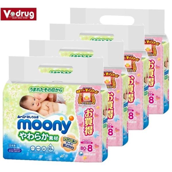 ムーニーおしりふきやわらか素材詰替80枚×8個入(4個セット1ケース)/ムーニーおしりふき(毎)