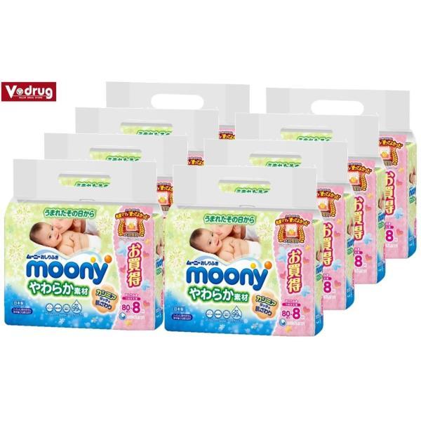 ムーニーおしりふきやわらか素材詰替80枚×8個入(8個セット1ケース)/ムーニーおしりふき(毎)