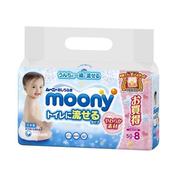 ムーニーおしりふきトイレに流せるタイプ替50枚×8個入/ムーニーおしりふき(毎)