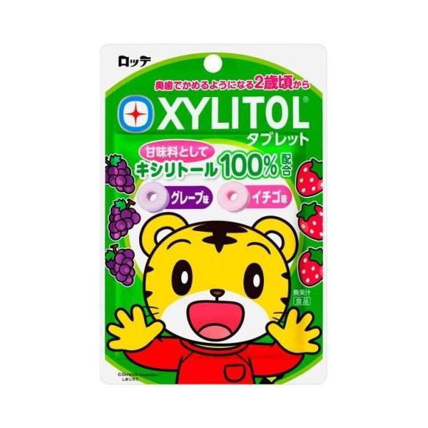 ロッテ キシリトールタブレット 30g×10個セット /キシリトールタブレット
