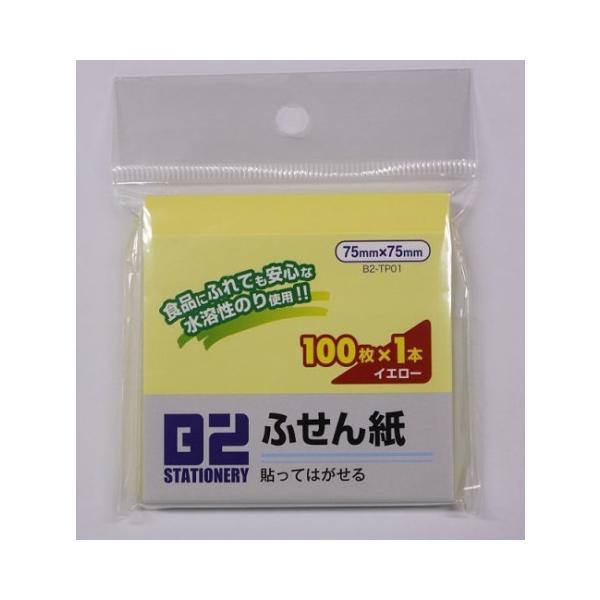 B2付箋紙 イエロー B2−TP01/ 事務用品