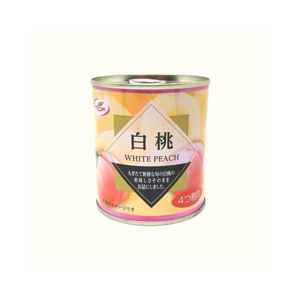 白桃缶詰 312g×24個セット /桃缶 (毎)