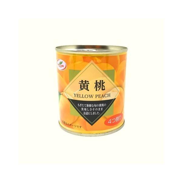 黄桃缶詰 312g×24個セット /桃缶 (毎)