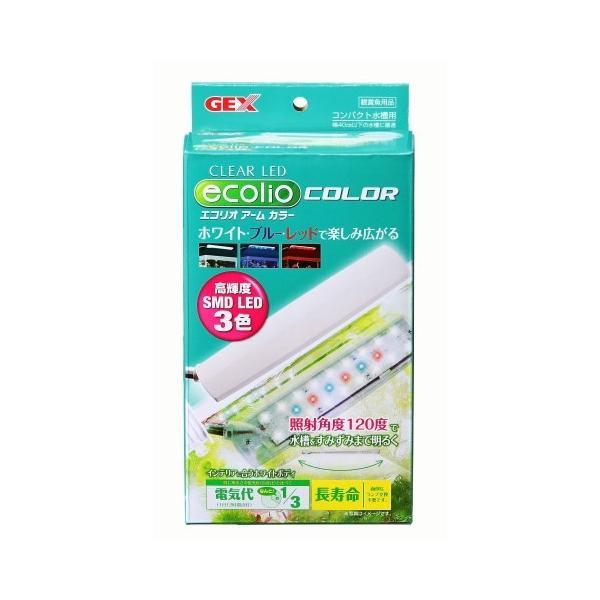 クリアLED エコリオアーム/ 観賞魚 用品 水槽 照明・ライト