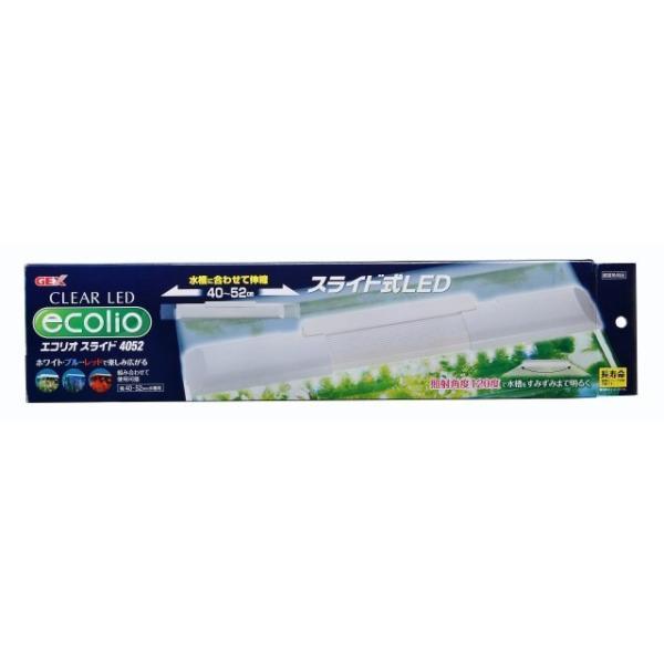 クリアLED エコリオ スライド4052/ 観賞魚 用品 水槽 照明・ライト