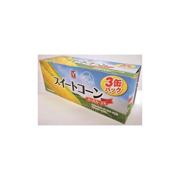 Vセレクト スイートコーン3缶パック×8個セット/ コーン 缶詰