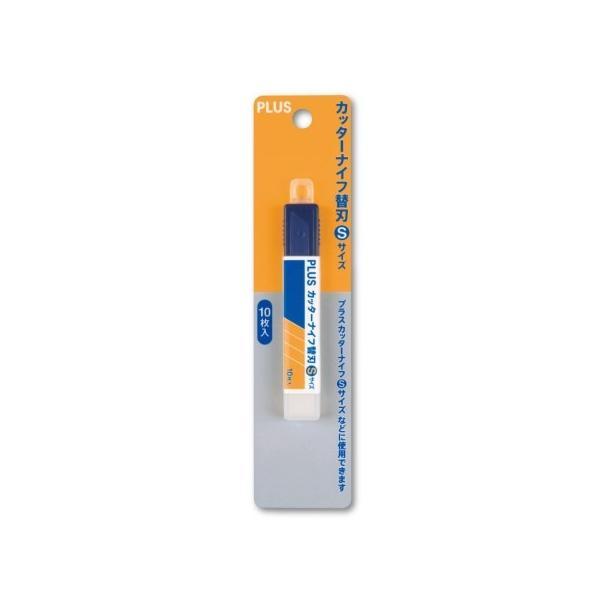 カッターナイフ替刃S CU−201/ カッターナイフ