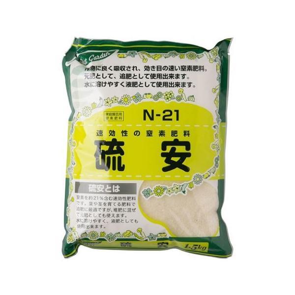 ベストガーデン 硫安1.5kg/ 肥料