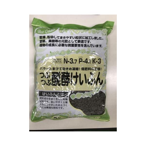 ベストガーデン つぶつぶ醗酵けいふん4kg/ 鶏糞