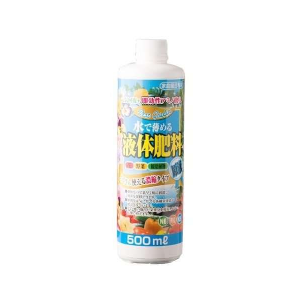 師定アグリ 液体肥料原液アミノ酸入500ml/ 液体肥料