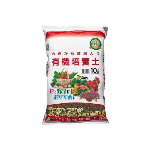もみがら堆肥有機培養土10L/ 培養土 (毎)