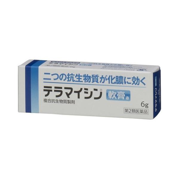 第2類医薬品)テラマイシン軟膏/ 皮膚の薬 傷薬・化膿止め Vドラッグ ...