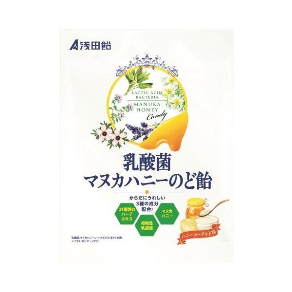 浅田飴 乳酸菌 マヌカハニーのど飴 60g /浅田飴 マヌカハニー のど飴