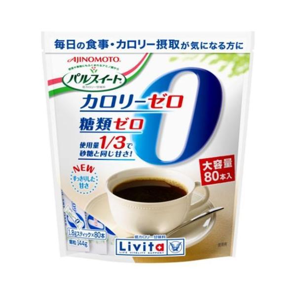 大正製薬 パルスイートカロリーゼロ顆粒80本/ パルスイート カロリーオフシュガー(砂糖)