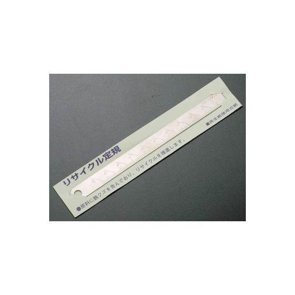 V.ROAD リサイクル定規 (RS-100) リサイクル金属使用