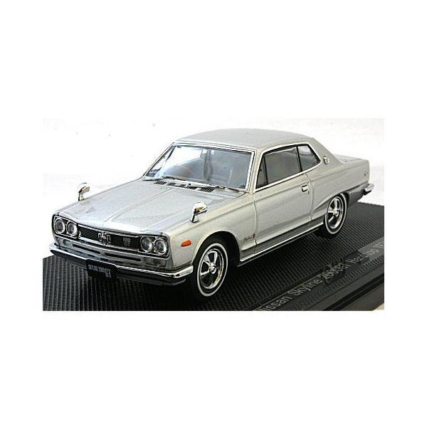 ニッサン スカイライン GT ハードトップ KGC10 シルバー (1/43 エブロ43960)|v-toys