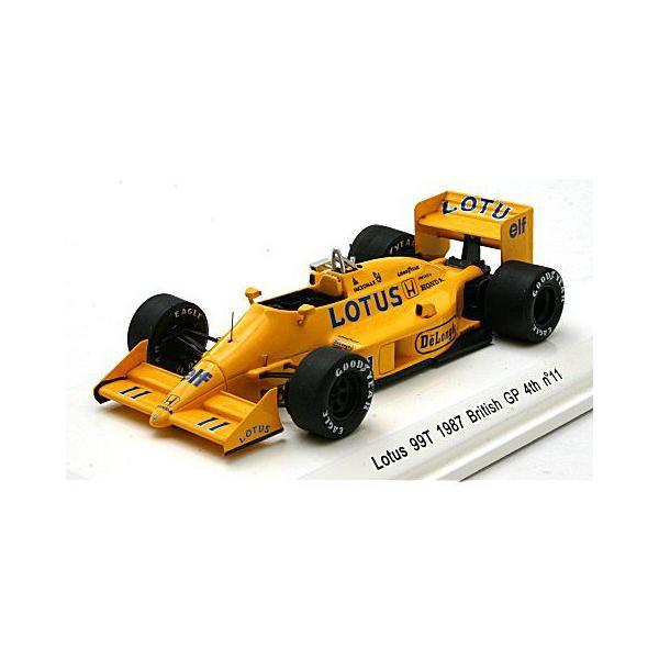 ロータス 99T 1987 イギリスGP 4位 No11 中嶋悟 (1/43 レーヴコレクションR70182)|v-toys