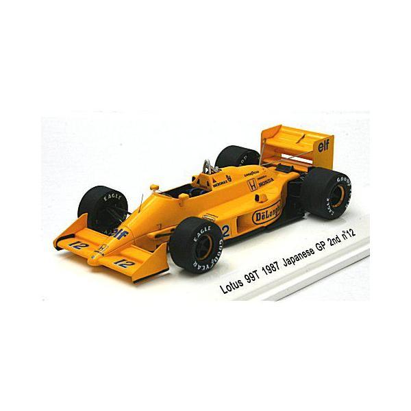 ロータス 99T 1987 日本GP 2位 No12 A・セナ (1/43 レーヴコレクションR70183) v-toys