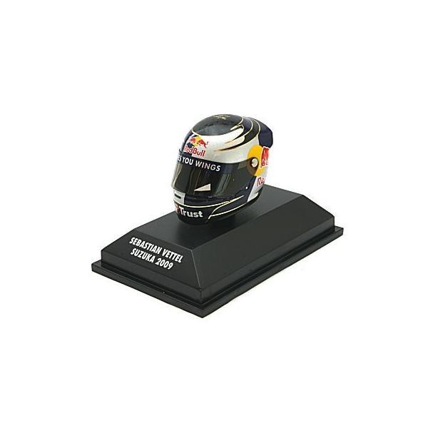 アライ ヘルメット S・ベッテル 鈴鹿 (日本GP) 2009 (1/8 ミニチャンプス381090401)|v-toys