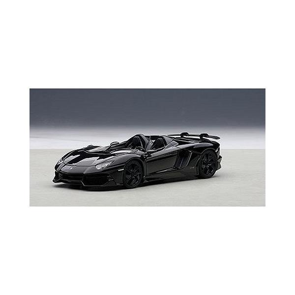 ランボルギーニ アヴェンタドール J ブラック (1/43 オートアート54653)|v-toys