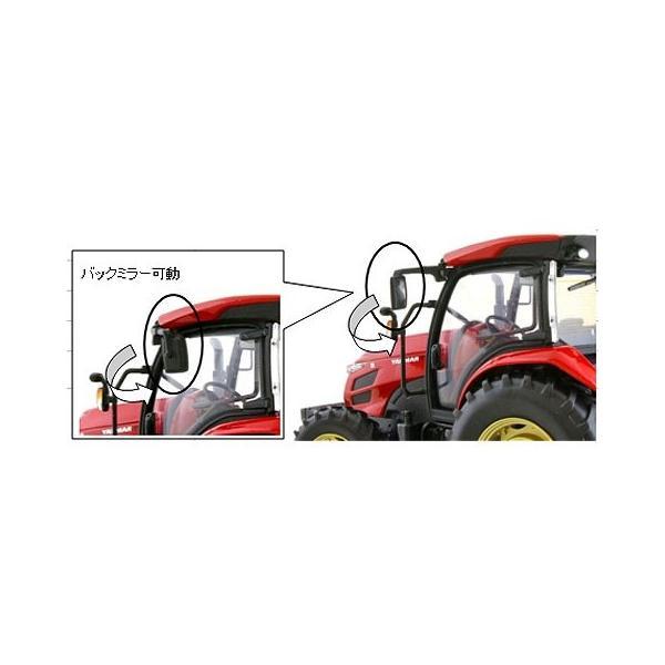 ヤンマー トラクター YT5113 ホイル仕様 (1/32 京商KS67345K)|v-toys|04