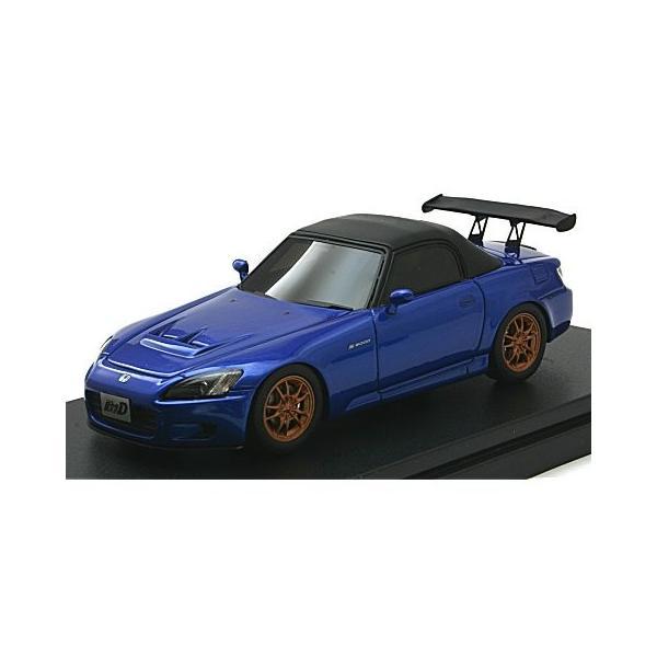城島 俊也 S2000 (1/43 モデラーズMD43220)|v-toys