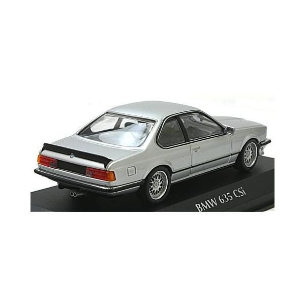 BMW 635 CSI (E24) 1982 シルバーM (1/43 ミニチャンプス940025120)|v-toys|02