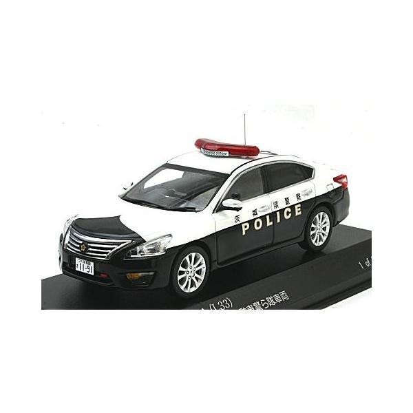 ニッサン ティアナ (L33) 2016 茨城県警察地域部自動車警ら車両 (1/43 レイズH7431606)|v-toys