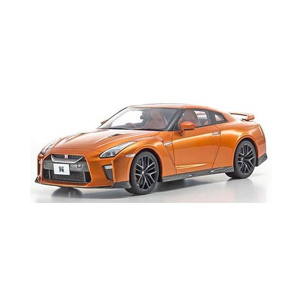 ニッサン GT-R 2017 オレンジ (1/18 京商KSR18020OR)|v-toys