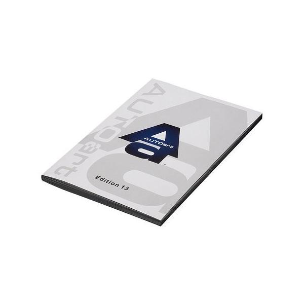 オートアート・モデルカーカタログ 『エディション13』 (オートアート90062)|v-toys