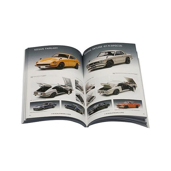 オートアート・モデルカーカタログ 『エディション13』 (オートアート90062)|v-toys|02