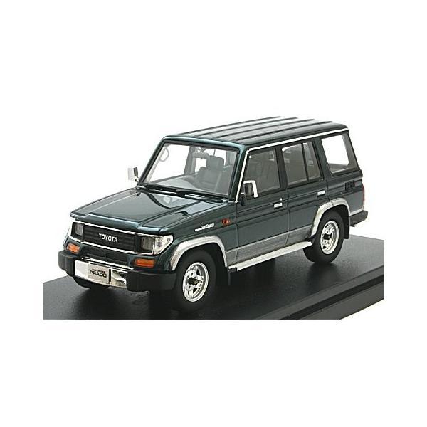 トヨタ ランドクルーザー 70 プラド SXワイド 1993 グリーンフィールドトーニング (1/43 ハイストーリーHS163GR)|v-toys