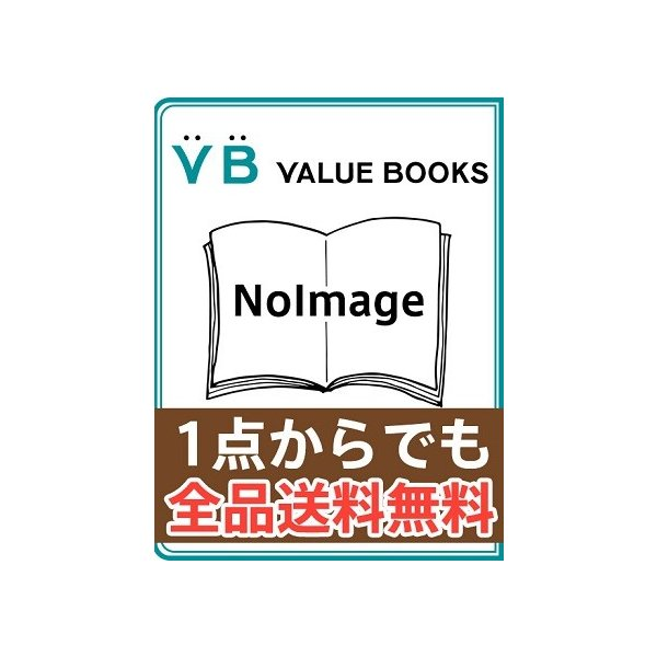 GR DIGITAL 4 START BOOK 四代目GR DIGITALでフォトライフを満喫する  /マイナビ出版 (ムック) 中古