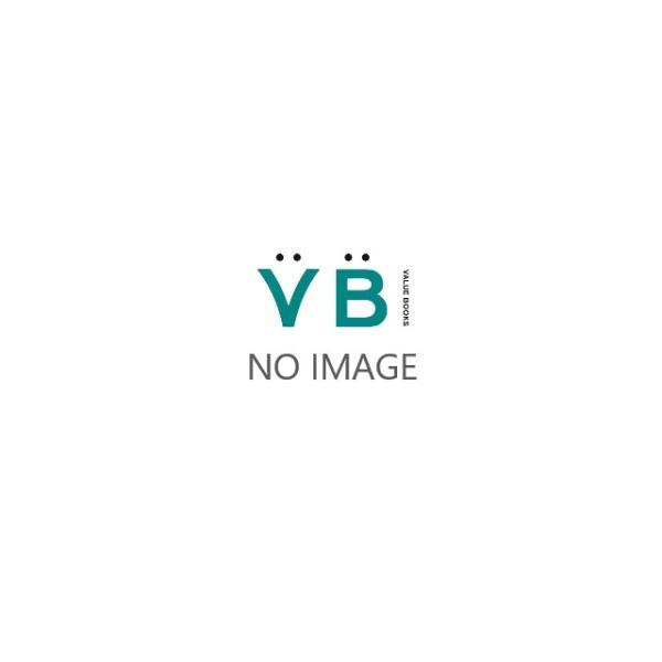 漢字の絵本/岩崎書店/五味太郎(大型本)中古