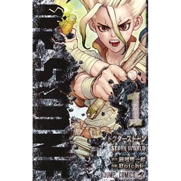 ドクターストーンDr.STONEコミック1-19巻全巻セット(コミック)中古