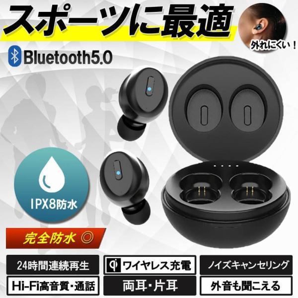 ワイヤレスイヤホンbluetoothイヤホンスポーツIP68完全防水防塵iPhoneandroidブルートゥースイヤフォンハンズ