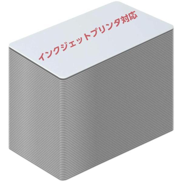 60枚セット プラスチックカード PVC 無地 JIS規格サイズ インクジェットプリンタ対応