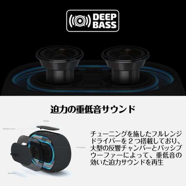 CREATIVE MEDIA Creative Halo ワイヤレス スピーカー ブラック Bluetooth SP-HALO